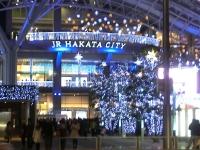 TCS6hakata.jpg